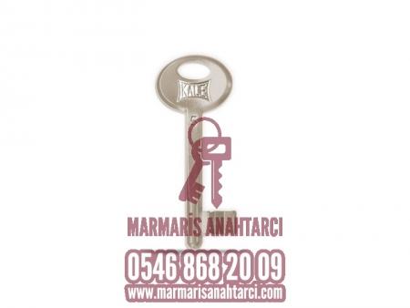 171 İç Kapı Kilit Anahtarı - Kilit Aksesuarları | Kale Kilit